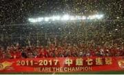 足协新政对亚冠参赛队影响大 仍存两疑问让人担忧